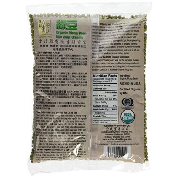 Chimes Garden Organic Seed 2 Chimes Garden Organic Mung Beans for Sprouting, Asian Cuisine & More, 16-Ounce Pouches